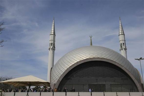 Şakirin Camisi